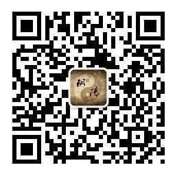岐黄圣贤智慧微信公众号二维码